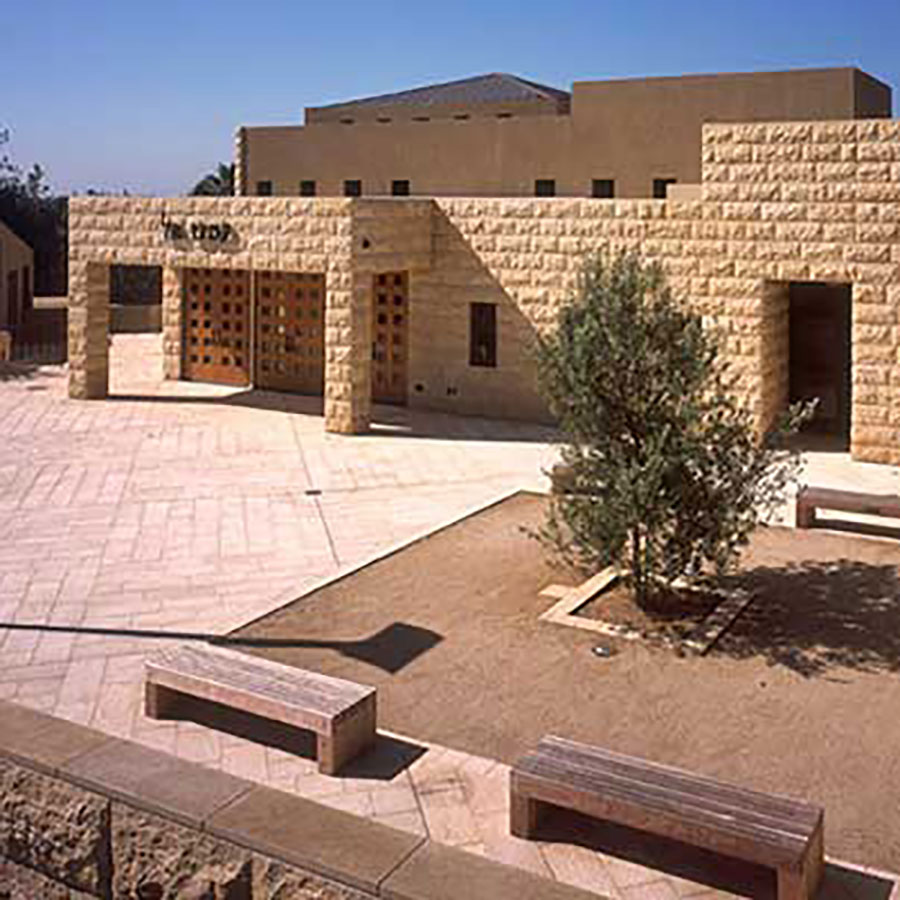 https://thefrenchgourmet.com/wp-content/uploads/2021/07/temple-emanu-el.jpg